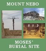 Mount Nebo, Moses' Burial Site